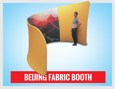 Premier Print UK Beijing fabric booth